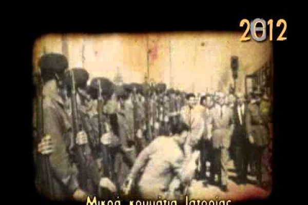 Μικρά κομμάτια ιστορίας - Μικρά κομμάτια Θεσσαλονίκης