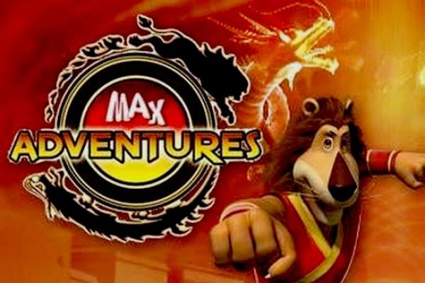 Οι περιπέτειες του Μάξ - Το πιο απίθανο λιοντάρι και οι συναρπαστικές περιπέτειές του