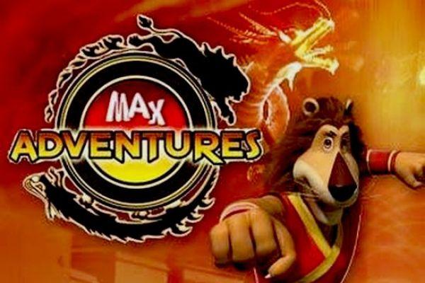 Οι περιπέτειες του max - Το πιο απίθανο λιοντάρι και οι συναρπαστικές περιπέτειές του