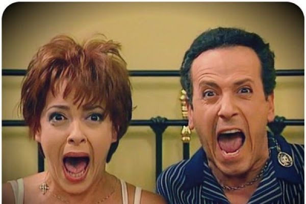 Κωνσταντίνου και Ελένης - Δύο απίθανοι, αταίριαστοι χαρακτήρες βρίσκονται συγκάτοικοι στο ίδιο σπίτι από ένα καπρίτσιο της μοίρας