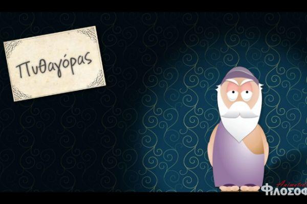 Animated φιλόσοφοι - Οι σπουδαιότεροι φιλόσοφοι, όπως ο Σωκράτης, ο Πλάτωνας και ο Νίτσε,