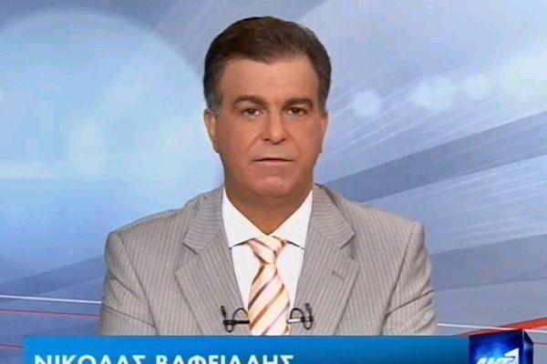 Τα νέα του αντ-1 - Το κεντρικό δελτίο ειδήσεων του ΑΝΤ1